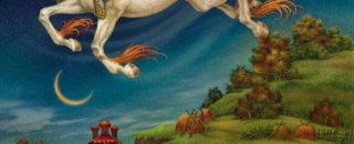 Детская сказка Волшебный конь: читаем онлайн перед сном детям