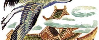 Сказка Журавлиные перья читать онлайн