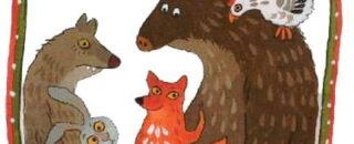 Детская сказка Звери в яме читать онлайн или скачать бесплатно