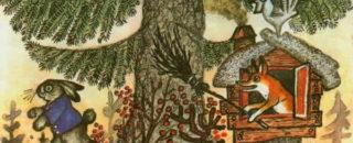 Сказка Лиса, заяц и петух читать онлайн