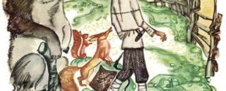 Сказка Медведь, лиса, слепень и мужик читать онлайн