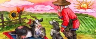 Сказка о козе лупленой читать онлайн