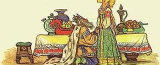 Сказка Царь-Девица читать онлайн