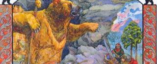 Сказка Царь-медведь читать онлайн