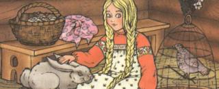 Сказка Мудрая дева читать онлайн