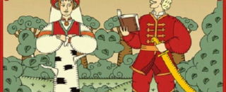 Сказка Береза и три сокола читать онлайн
