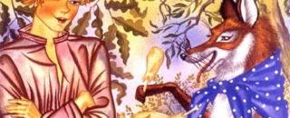 Читаем онлайн сказку Кузьма и Лис