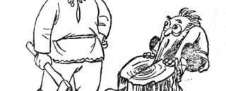 Сказка Полещуки и полевики читать онлайн