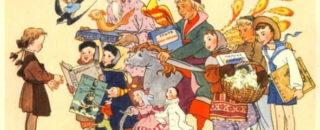 Сказка Провидец Янко читать онлайн