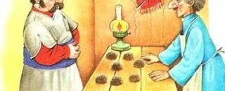 Сказка Заказчик и мастер или Жадный Вартан