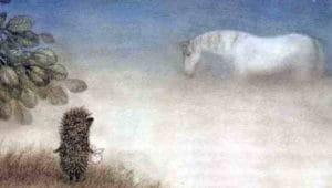 Слушать аудиосказку Ежик в тумане и другие про Ежика и Медвежонка
