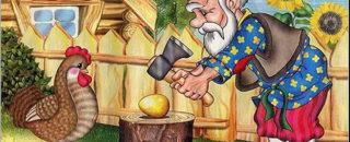 Детская сказка курочка Ряба