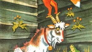 Слушать аудиосказку Лиса и козел