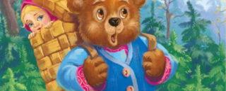 Сказка Маша и Медведь читать онлайн, слушать или скачать бесплатно