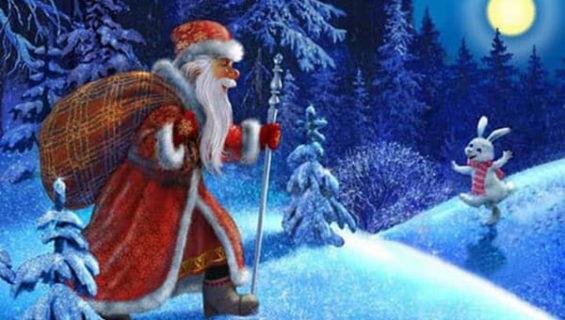 Сказки про Деда Мороза читать и слушать онлайн