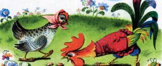 Сказка Петушок и бобовое зёрнышко