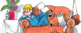 Сказка Витя Малеев в школе и дома читать и слушать онлайн или скачать