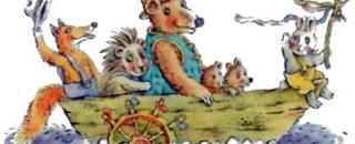 Сказки дядюшки Римуса читать и слушать онлайн