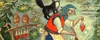 Сказка Баба Яга читать и слушать онлайн или скачать