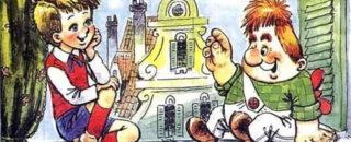 Сказка Малыш и Карлсон читать и слушать онлайн или скачать