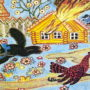 Слушать аудиосказку Кошкин дом