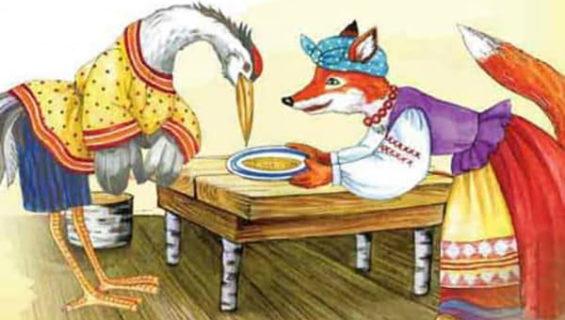 Сказка Лиса и Журавль читать онлайн или скачать бесплатно