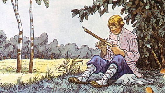 Сказка Пастушья дудочка читать онлайн