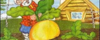 Сказка Репка для самых маленьких читать онланц