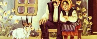 Венгерские народные сказки