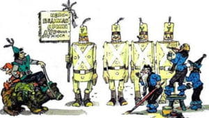 Аудиосказка «Урфин Джюс и его деревянные солдаты» для детей: слушать онлайн