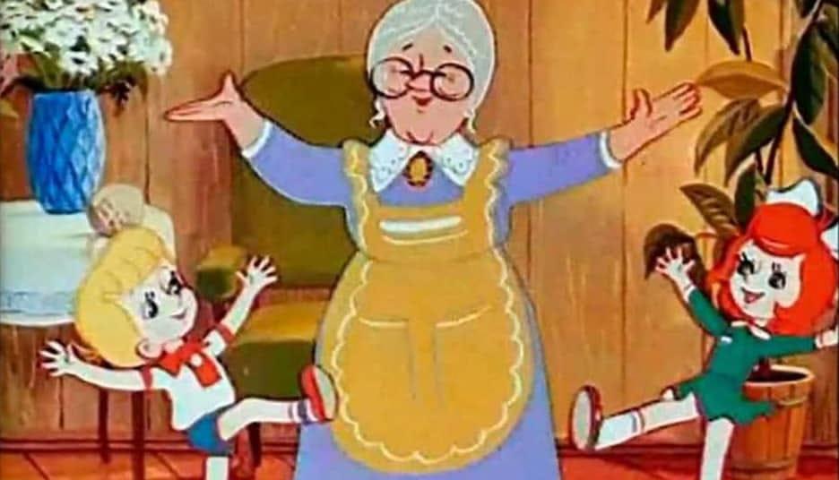 Песня Бабушка почитай мне книжку