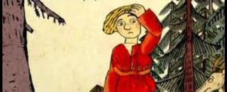 Сказка для детей Дурак и береза читать онлайн
