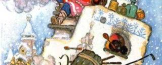 Сказка Емеля дурак читать онлайн на ночь детям