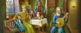 Сказка Купеческая дочь и служанка читаем онлайн