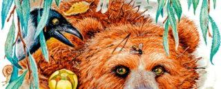 Сказка Медведь камень читать онлайн