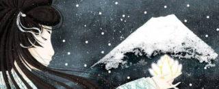 Сказка Снежная женщина читать онлайн