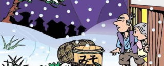 Сказка Соломенные шляпы для Дзидо читать онлайн