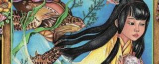 Сказка Урашима и черепаха читать онлайн