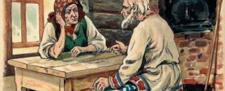 Сказка Жадная старуха читать онлайн