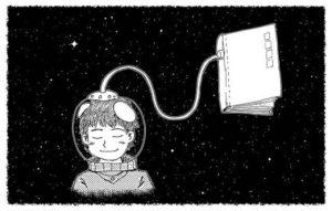 Аудиосказки для детей про космос читать и слушать онлайн или скачать