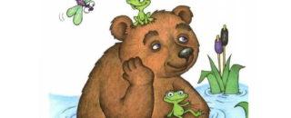 Докучные сказки для детей