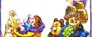 Колыбельные прибаутки для малышей и детей начальных классов