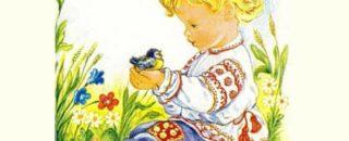 Летние потешки и стихи для детей
