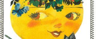 Потешки про солнышко: для детей и школьников