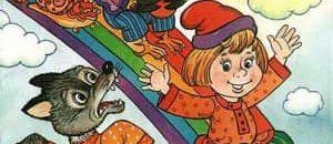 Потешки Ирины Дружаевой: читать или скачать детские стишки-потешки
